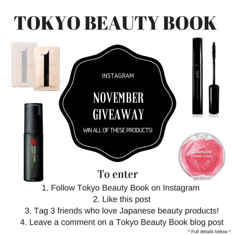 tbb-giveaway-2